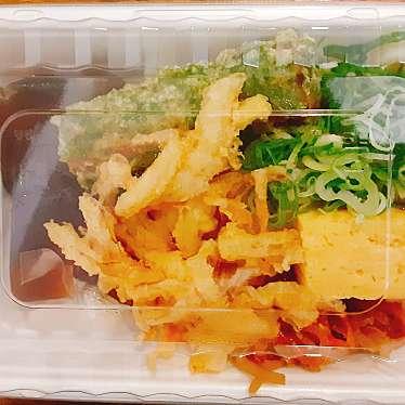 丸亀製麺 ラスカ茅ヶ崎店のundefinedに実際訪問訪問したユーザーunknownさんが新しく投稿した新着口コミの写真