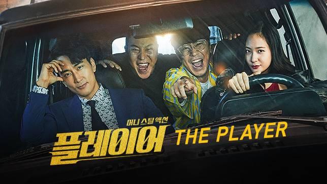 Drama Korea The Player (Subtitle Indonesia) EP1-14