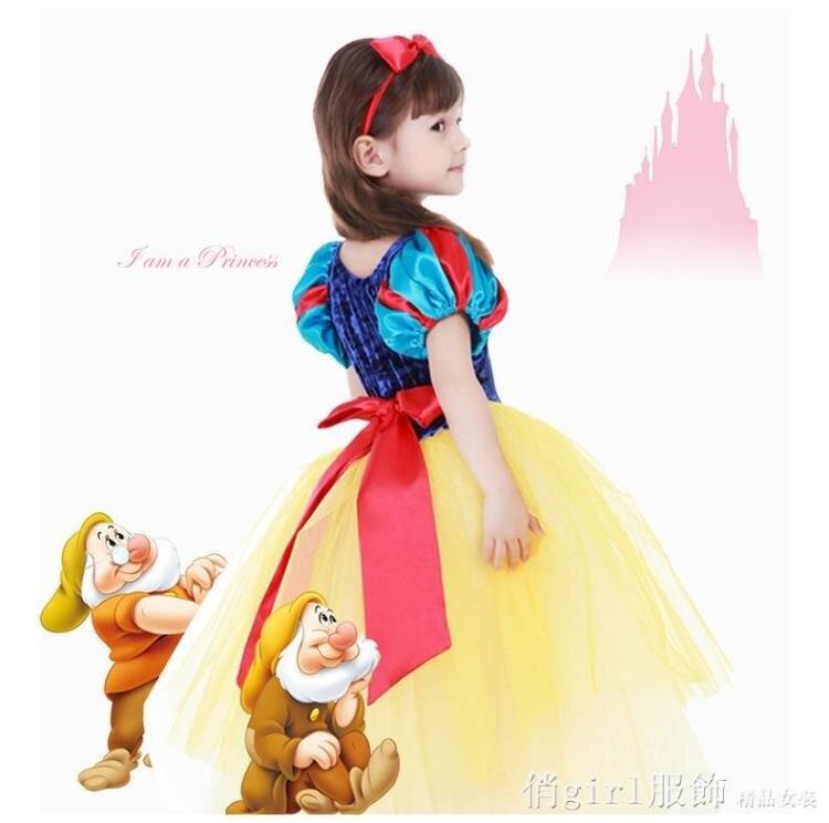 兒童白雪公主裙女童表演服禮服聖誕節cosplay幼兒化妝舞會蓬蓬裙 聖誕節狂歡