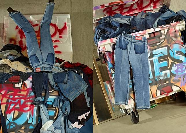 DIESEL RED TAG x READYMADE Narrow Jeans、Loose Jeans(互聯網)