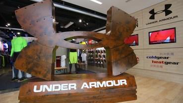 活動分享 / 運動內衣始祖 UNDER ARMOUR 來台 全系列正式開賣