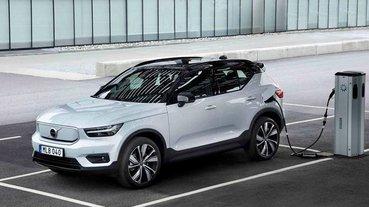 Volvo XC40 Recharge 電動車 EPA 續航數據出爐,出乎意料的耗電?