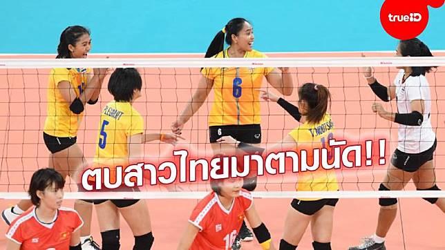 ยืนหนึ่งเหมือนเดิม!! ตบสาวไทย อัด เวียดนาม 3-0 เซต คว้าทอง ซีเกมส์ 2019