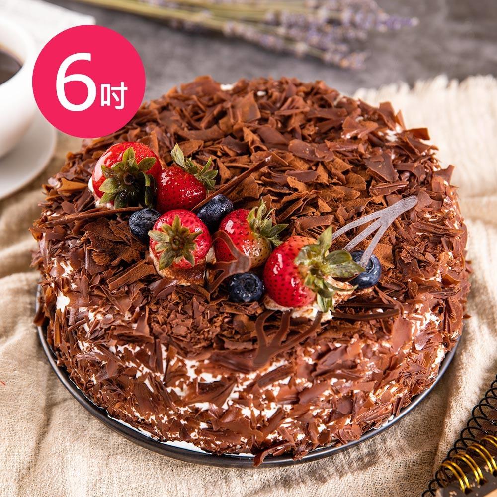 預購-樂活e棧-父親節蛋糕-魔法黑森林蛋糕(6吋/顆)