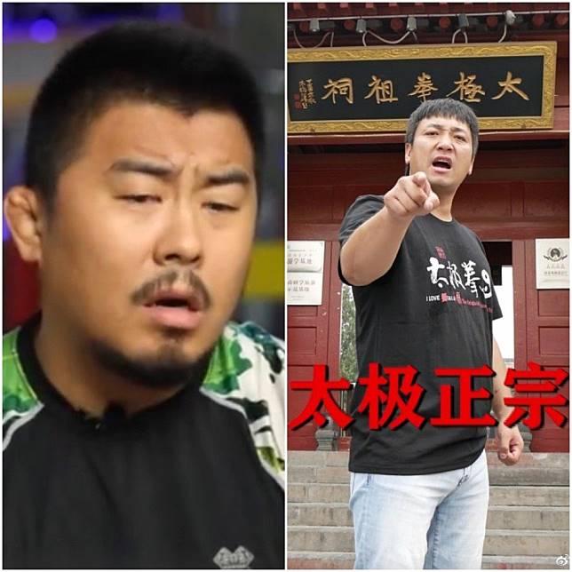 Xu Xiaodong accepts challenge of 'tai chi idiot liar' Fan Shuai Xin - 'it's the biggest martial arts scam in China'