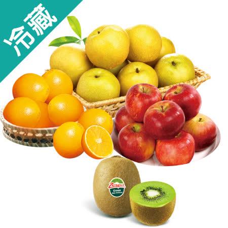 ★內含:高接梨1KG/盒+甜橙6粒/盒+綠奇異果115〞/ 10粒+富士蘋果90