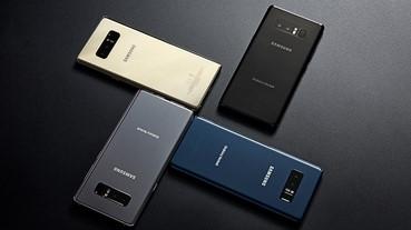 3個你要知的Galaxy Note 8 賣點