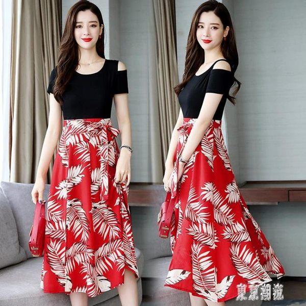 大碼連身裙顯瘦夏季新款女裝胖mm中長款短袖露肩碎花雪紡洋裝 XN84『東京潮流』