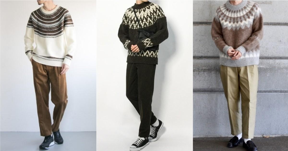 用一件上衣輕鬆提升造型完整度!冬天值得嘗試的圖騰上衣穿搭