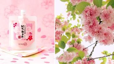 8 個讓人瘋狂回頭的櫻花限定商品,到日本必買的陣陣櫻花香!