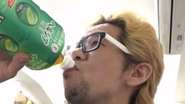 【減肥特輯】日本男挑戰 30 天都喝分解綠茶減肥 結果居然...