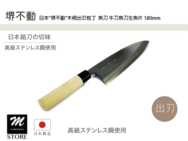 ◆純鋼製作(含鋼較多),壽命較長、可岩磨n◆耐用n◆由超級鋼材整刀日本製造