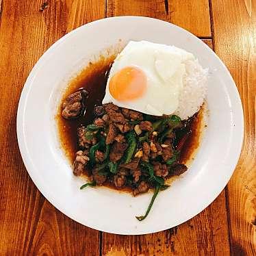 タイ国専門食堂のundefinedに実際訪問訪問したユーザーunknownさんが新しく投稿した新着口コミの写真