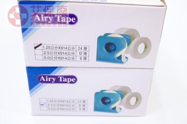 明興透氣紙膠帶 白色(Airy Tape) 1吋 半吋可選購 沒附膠台【艾保康】