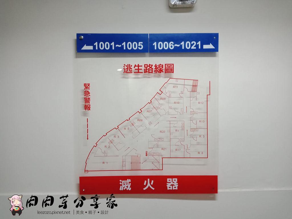 麗港酒店 (4).jpg