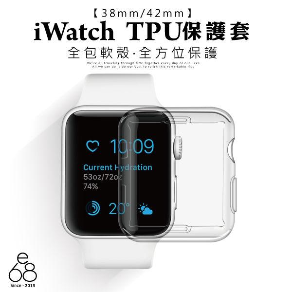 超薄 隱形 TPU 保護殼niwatch 2 / 3 代 共用
