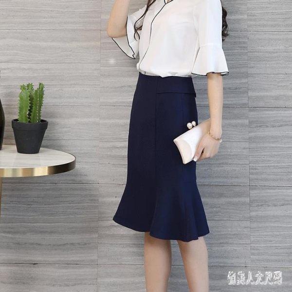 2019夏裝新款女裝魚尾裙半身裙中長款荷葉邊包臀裙子 yu2304『俏美人大尺碼』