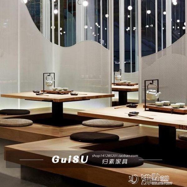 日式料理餐廳榻榻米實木餐桌椅組合現代簡約長方形飯桌