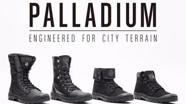 趕快穿著Palladium去看<<寒戰2>> 說不定彭于晏會愛上你