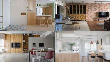 開放式設計隔間撇步!木地板、磁磚花磚、清水模三大材質拼接,從地板材質做好居家格局規劃
