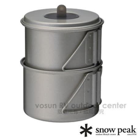 ◆鍋具底部可裝上杯子的小型個人鍋。 ◆使用高耐熱強度的矽膠製成的鍋蓋提把,減少金屬碰撞。 ◆淺鍋設計較深,可容納一個瓦斯罐。