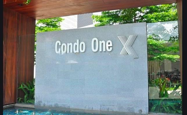 โครงการคอนโดวัน เอ็กซ์ สุขุมวิท 26 ประกาศมาตรการหลังตรวจพบผู้ติดเชื้อโควิด 19