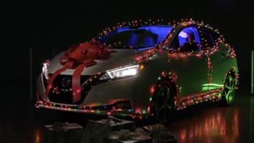 迎接聖誕 Nissan Leaf 電動車也會以「叮噹」聲默默從你身旁飄出(是警告音啦!)