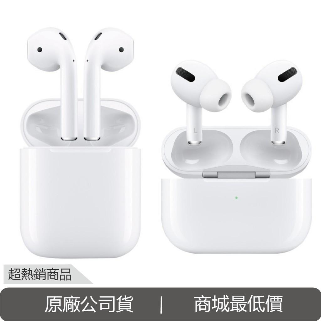 現貨在我家,下單24H內出貨 比商城24小時還快 蘋果原廠台灣公司貨不是什麼原廠品質了歡迎拿去驗重點是可以買單耳喔!如果有遺失、故障、維修,都可以只買一邊或是充電盒子不見了,也可單買小編來幫大家整理一