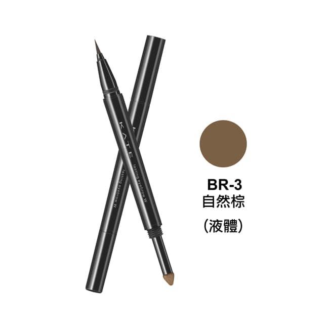 詳細介紹 商品規格 商品簡述 暈染&線條自在描繪,簡單扛造立體眉型的雙用眉筆。 品牌 KATE 凱婷 規格 液體 0.4ml / 粉末 0.6g 原產地 日本 深、寬、高 1.2x2x15.8cm 淨