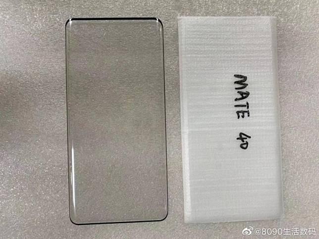 Aksesoris Huawei Mate 40.
