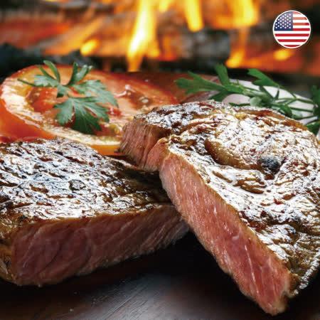 【欣明生鮮】美國安格斯嫩肩沙朗牛排~比臉大1片組(600公克/1片)