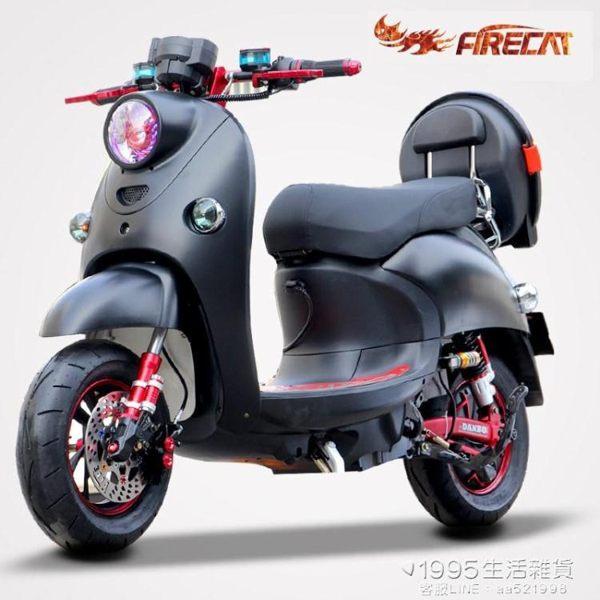 電動車小龜王電瓶車踏板電動摩托車成人男女雙人60V72V小綿羊尚領
