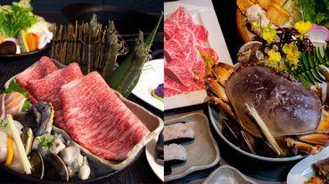 火鍋界的愛馬仕「時令・SHABU」重磅進駐台北101,5大亮點、6大必吃公布!「日本第一好吃和牛、法國龍蝦之王~頂級食材全上桌!」