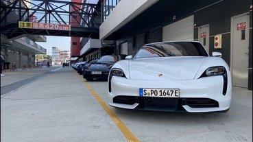 歐系電動跑車正式登台!保時捷電動車 Porsche Taycan 試駕體驗