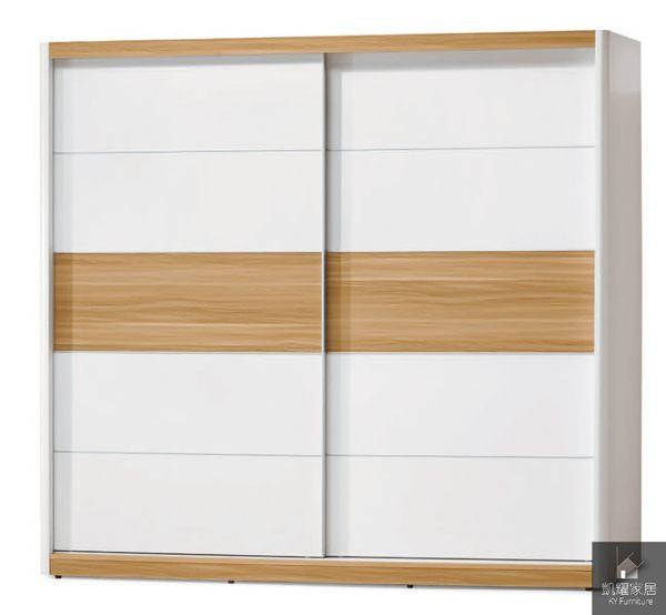 《凱耀家居》寶格麗7x7尺衣櫥109-119-9