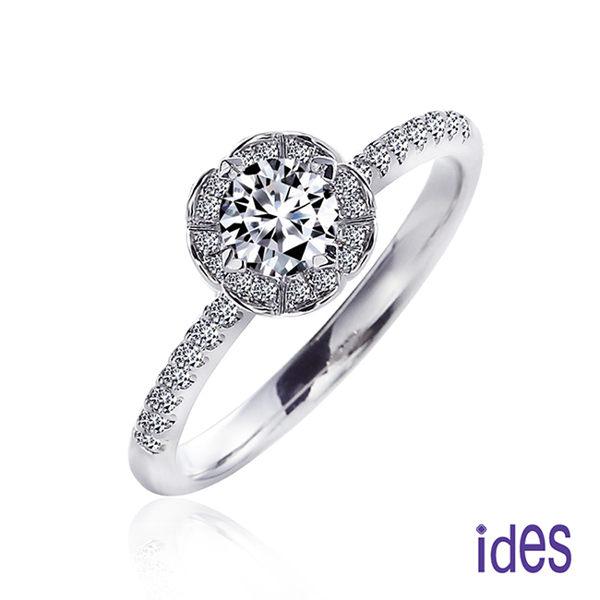 八心八箭頂級3EX火光閃 18K高品質承諾此生至愛 歐風八爪讓妳與眾不同 獨特設計展現指環魅麗
