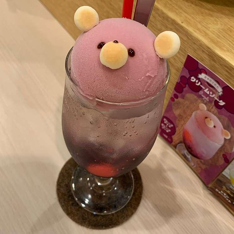 NagoyaConomiさんが投稿した塩付通カフェのお店アイカフェ/I-cafeの写真