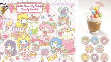 最少女心的Cafe!「Sailor Moon X My Melody」限定主題咖啡店,大阪、名古屋、札幌、池袋接著踩點〜