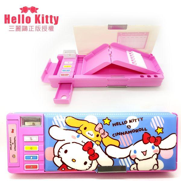 Hello Kitty 凱蒂貓 按鍵雙層鉛筆盒 三麗鷗 授權正版品 文書收納 文具 小學生文具【狐狸跑跑】