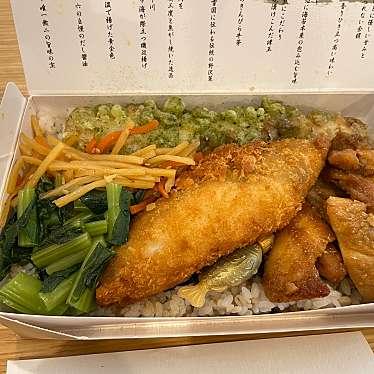 海苔弁 いちのや 靖国通り本店 新宿甲州街道のundefinedに実際訪問訪問したユーザーunknownさんが新しく投稿した新着口コミの写真