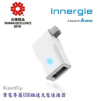 需搭配Wizard筆電充電器2.4A大電流輸出,充電更快速智慧偵測裝置提供最大電量Innergie筆電充電器配件原廠保固三年