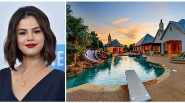 賽琳娜 26 歲擁有私人豪宅 市值高達 270 萬美元!