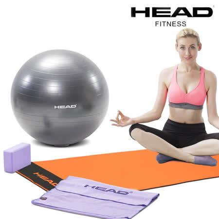 內附以下4款商品: 專業瑜珈墊/運動墊(12mm)-黑橘 防爆瑜珈球(65cm) 紫花紋瑜珈磚(55D) 超纖瑜珈舖巾