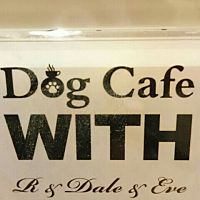 DogcafeWITH