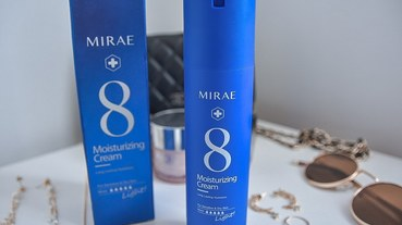 【MIRAE未來美保濕輕乳霜(小8瓶)】超補水保濕讓肌膚不油膩