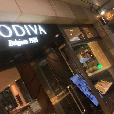 ゴディバ コピス吉祥寺店のundefinedに実際訪問訪問したユーザーunknownさんが新しく投稿した新着口コミの写真