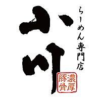 らーめん専門店小川日野駅前店