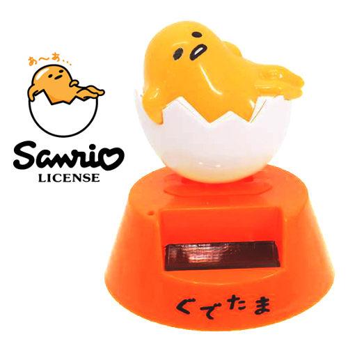 橘色款【日本進口正版】 蛋黃哥 太陽能公仔 太陽能娃娃 擺飾 療癒小物 gudetama 無力蛋 - 056954
