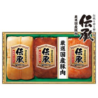 伊藤ハム 伝承ギフト【国産豚肉使用】DKC-50
