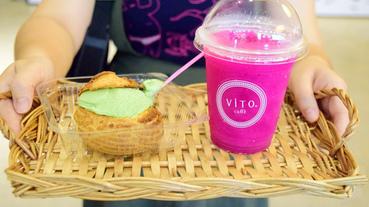 南屯區義式冰淇淋推薦享受甜點下午茶還是挑_低卡健康美味ViTO冰淇淋